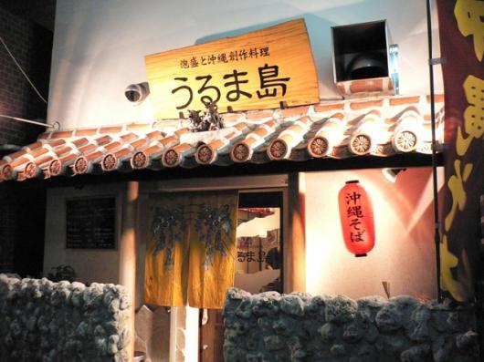 地蔵盆05