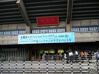 20110903