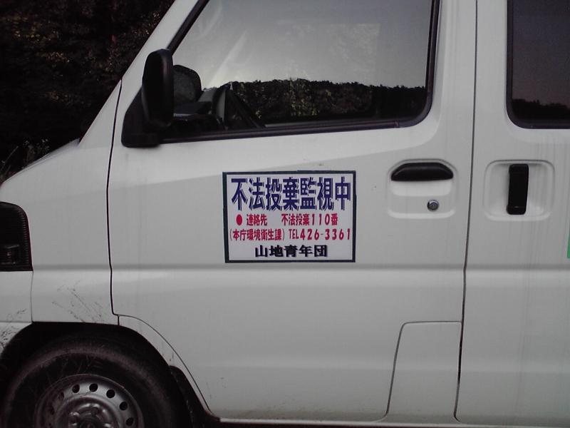 P1000144_s.jpg