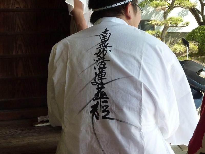 matsuri2009_019.jpg
