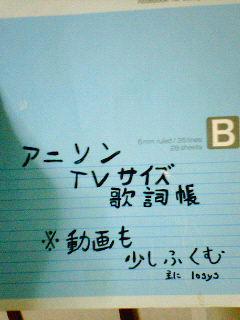 NEC_0019.jpg