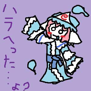 yuyuko_20081106204654.jpg