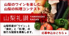 menu_banner01.jpg