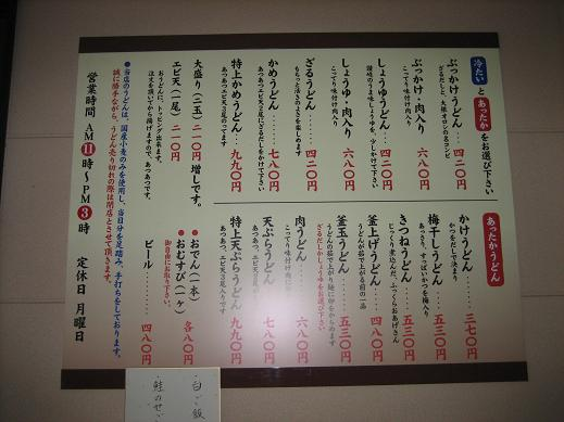 IMG_2226_2.jpg