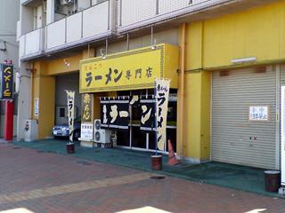 kurichan1.jpg