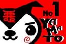 bon_club-yamato.gif