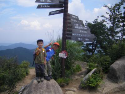剣尾山山頂