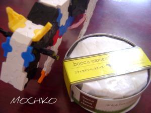 """カマンベールチーズ""""DSC00741.jpg"""""""