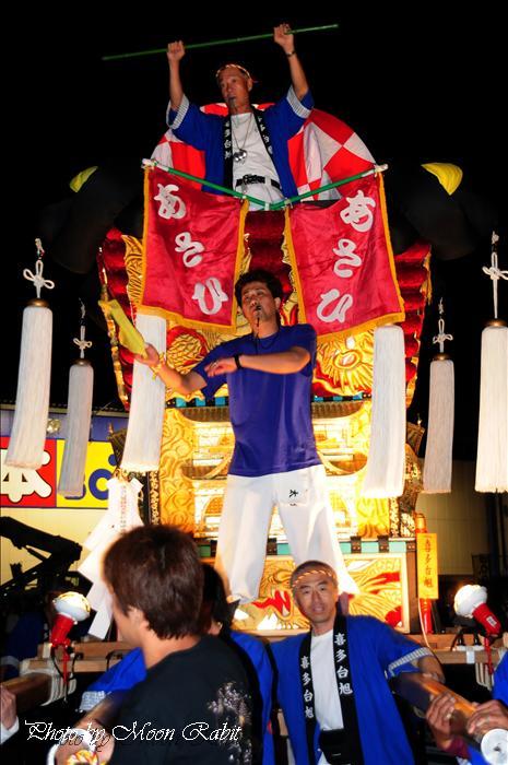 西条市の祭り 喜多台旭太鼓台 東予秋祭り統一運行6 西条市壬生川 壬生川駅前通り 2008年10月11日