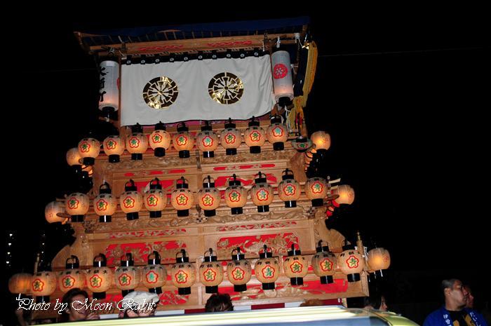 (西条祭り2008) 伊曽乃神社祭礼(例大祭、祭り)後夜祭(52) 大師町だんじり(屋台・楽車) 御殿前(西条高校前) 2008年10月16日