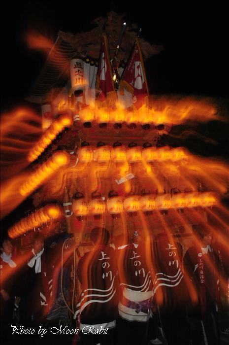 西条市の祭り 山王社高尾神社春祭り(例大祭)3 上の川(上之川)だんじり 西条市氷見 2009年4月28日