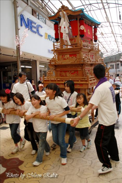 西条市のイベント 三津屋子供だんじり 西条市産業文化フェスティバル 西条市商店街にて 2009年4月29日