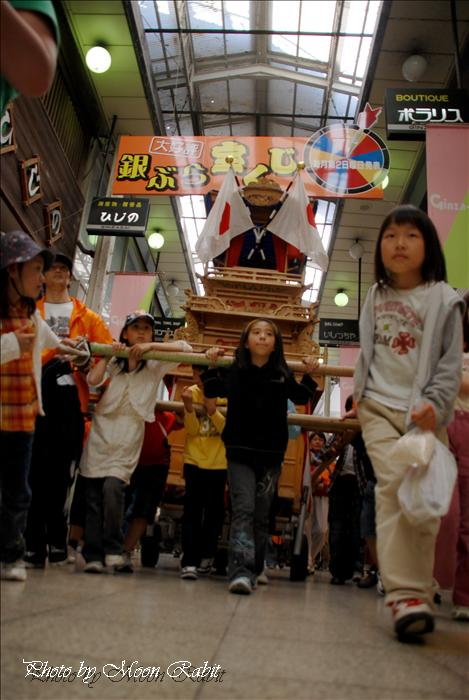 西条市のイベント 新堀上組子供だんじり 西条市産業文化フェスティバル 西条市商店街にて 2009年4月29日