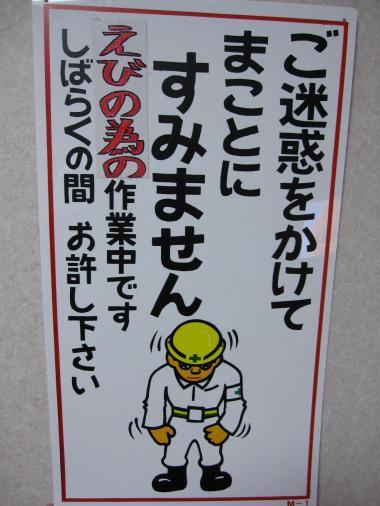 kanban_convert_20091207185130.jpg
