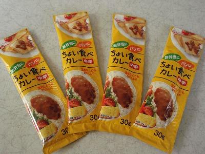 ちょい食べ (3)