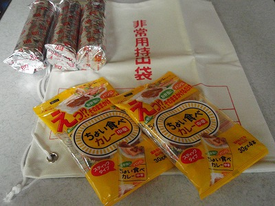 ちょい食べ (1)