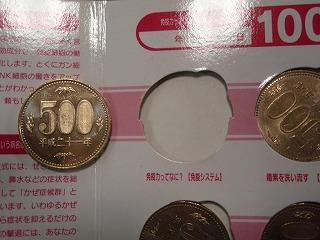 10万円貯まる本 003