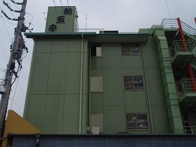 三重県 009