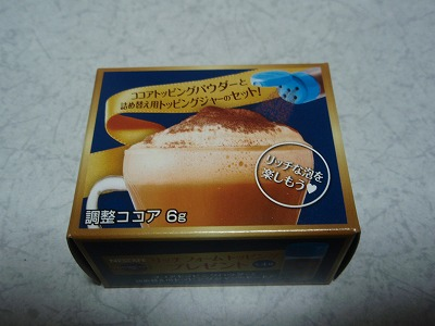 飲み物 003