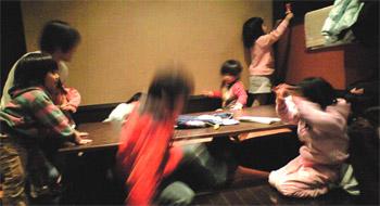 2008-2-16-5.jpg