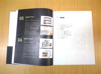 2008-2-26-2.jpg