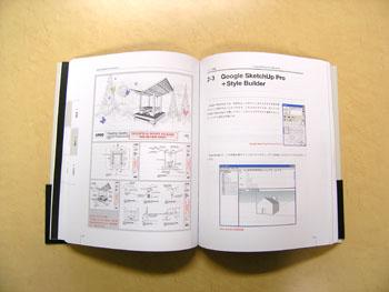 2008-2-26-3.jpg