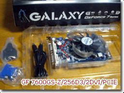 箱の中身はなんだろな・・・って、GF 7600GS-Z/256D3/2DVI/PCIEに決まってるじゃん!