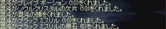 LinC0069.jpg