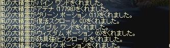 LinC0079.jpg