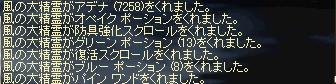 LinC0081.jpg