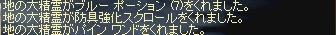 LinC0084.jpg