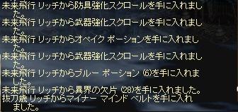 LinC0121.jpg