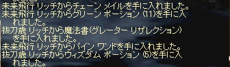 LinC0122.jpg
