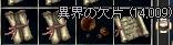 LinC0123.jpg