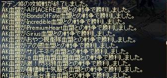 LinC0175.jpg