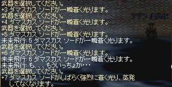 LinC0292.jpg