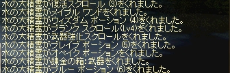 LinC0293.jpg