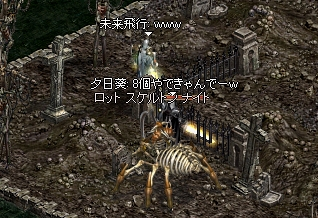 LinC0303.jpg