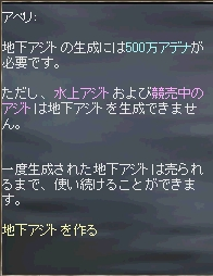 LinC0325.jpg
