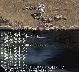 LinC0329.jpg