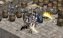 LinC0338.jpg