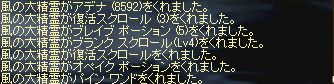 LinC0651.jpg