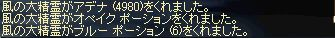 LinC0653.jpg