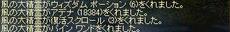 LinC0657.jpg