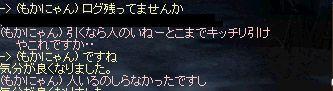 LinC0692.jpg