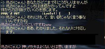 LinC0694.jpg