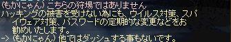 LinC0697.jpg