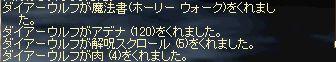 LinC0702c.jpg