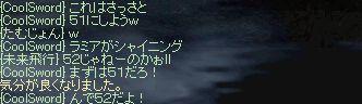 LinC0712.jpg