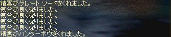 LinC0716.jpg